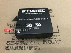 TWR-5/3000-12/500-D12A